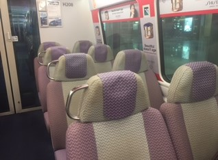 airport-express-interior-of-train