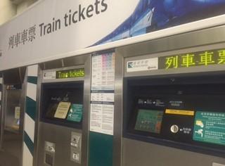 airport-express-ticket-machine