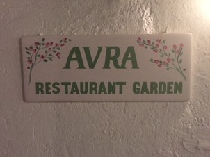 AVRA Restaurant Garden Big Sign