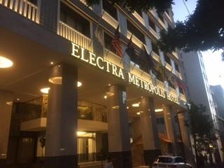 Electra Metropolis Hotel Facade Athens