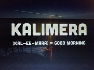 Kalimera Mykonos