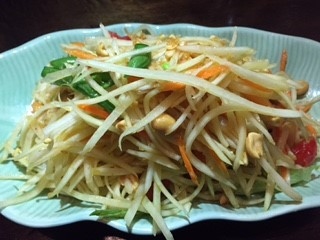 Green Papaya Salad Charms Restaurant New york City
